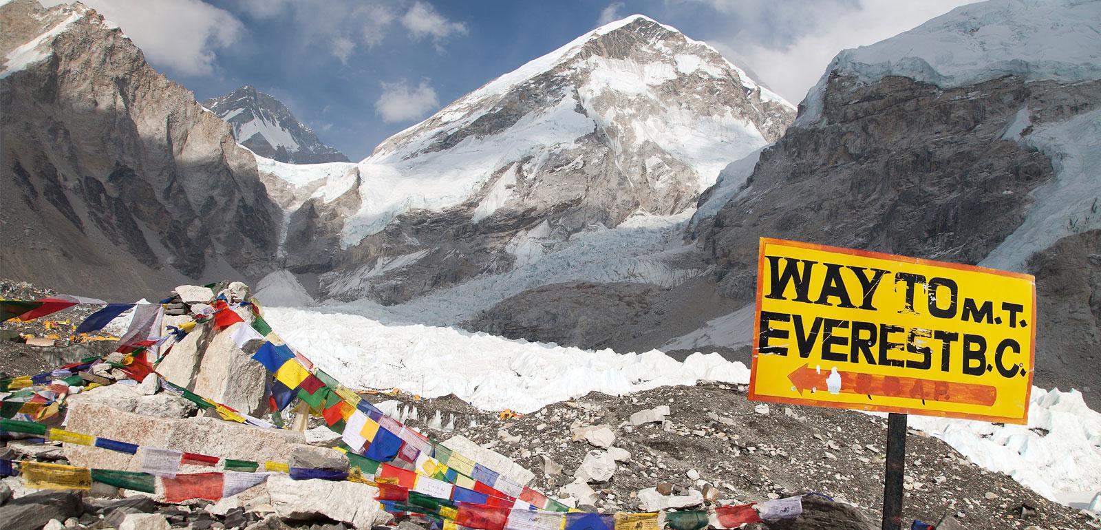 Mount Everest Base Camp trek archniotitia